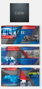Atek_Booklet-2