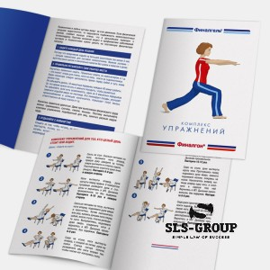 FN_FL_broshure
